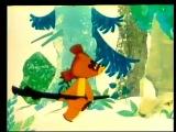 Мультфильмы для детей 2-5 лет - Медвежонок и Тот, Кто Живет в Речке (1966)